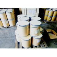 Strong Oxidizing Chemical Foaming Agents AMBN White Crystalline Powder 13472-08-7 Manufactures
