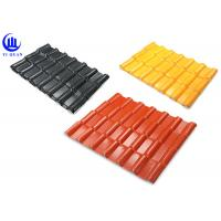 Customized Length 3.0 Mm Synthetic Resin Plastic Slate Roof Tiles No Color Fading Roof Sheet Manufactures