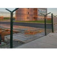 Quality Galvanized Brc Welded Mesh Fence 6 Gauge Welded Wire Mesh Fencing for sale