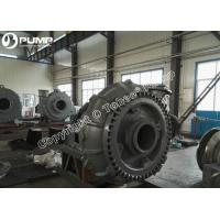 Tobee™ Large Capacity Sand Pump Manufactures