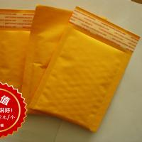 kraft bubble padded envelopes 140mm*160mm+40mm Manufactures