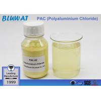 China PAC Polyaluminium Chloride , Chemical Auxiliary Agent For Water Treatment on sale