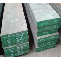 1.2344 H13 SKD61 Hot Work Mould Steel Round Flat Bar For Extrusion Mold Manufactures