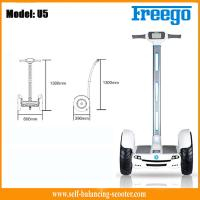2 Wireless Remote control Self Blancing Electric Scooter 18 - 20KM Range Manufactures