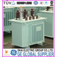 300kva oil immersed distribution transformer Manufactures