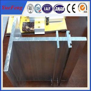 Aluminum heat sink CNC aluminium profile,cnc industrial ALUMINIUM KG,aluminium profile Manufactures