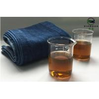 Neutral Cellulase Enzyme For Bio - Stone Washing Denims Used In Garment Wet - Processing Manufactures