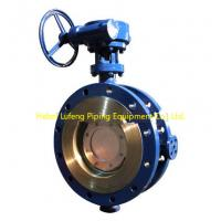 Worm Gear Actuated Flange Triple Eccentric Butterfly Valve Manufactures