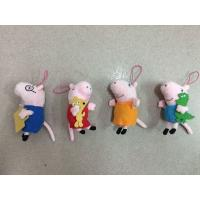 Peppa Pig Plush Toy Keychain Stuffed Toys For Promotion Gifts Manufactures
