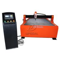 Quality 0-20mm Mild Steel Cutting Machine Plasma Cutting Machine with Water Table /1500 for sale
