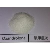 99.5% Purity Oral Anabolic Steroids Testosterone Enanthate Raw Anavar Powder Manufactures