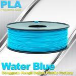 Good Elasticity  PLA 1.75mm Filament For 3D Printer Consumables Material Manufactures