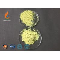 VBL Detergent Optical Brighteners C.I.85 Light Yellowish Even Powder For Soaps 12224-06-5 Manufactures