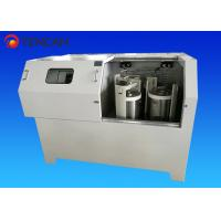 Buy cheap 60L Vertical Wet & Dry Grinding Planetary Ball Milling Machine from wholesalers