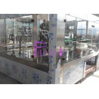 Automatic Beer Filling Machine Manufactures