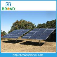China 1KW 2KW 3KW 5KW residential stand alone solar energy home system/solar tracking kit on sale