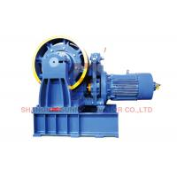 Passenger Lift Parts /  Geared Traction Machine With Gear Motor Energy - Efficient Roping 1:1 / Speed 1.0~2.0m/s Manufactures