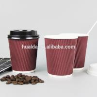 Disposable double layer PE coated paper cup forming machine Manufactures