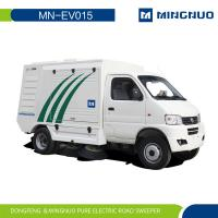 Enclosed electric vacuum electric road cleaner MN-EV015 for sale Manufactures