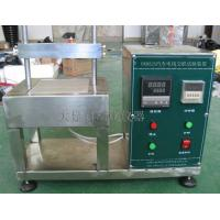 China Cable Testing Equipment on sale