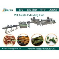 Wellness Dog snacks extruder machine / Processing Line , Dog food Making Machine Manufactures