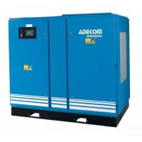 Buy cheap Slient Screw Type Air Comoressor from wholesalers