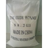 China zinc oxide 99.7 % content Zinc Oxide 99.7 min on sale