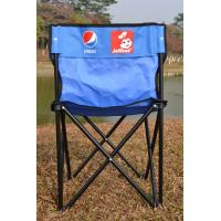 China Pepsi Logo Printing Tall Folding Beach Chairs with Black Powder Coated Steel Frame on sale