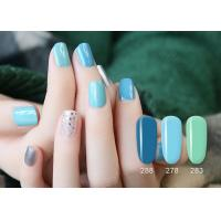 Sweet Color 151 Color Free Sample Gel Polish with GMP MSDS SGS ISO Certs Manufactures