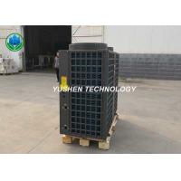 Reliable Heat Pump Heating Systems / Vibration Ducted Air Source Heat Pump Manufactures