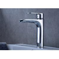 Luxury Style Bathroom Basin Faucets Single Level ROVATE German Standard Manufactures