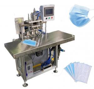 China High Efficiency Ultrasonic Sewing Machine For Undergarments Ribbon Sportswear on sale