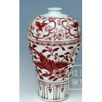 Imitation Underglaze Red Plum Vase Manufactures