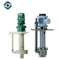 High Pressure Vertical Submersible Pump Long Shaft Electric 5~500 m³/h Capacity Manufactures