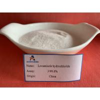 Crystalline Raw Material Levamisole Hydrochloride Powder Bp API Cas 16595-80-5 Manufactures