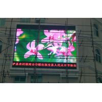 High Resolution P8 Outside Curved LED Screen / LED Display Board , 1R1G1B Pixel Manufactures