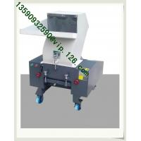 Crushing  Auto Recycling System OEM Supplier/ Plastics Crushing and Recycling unit Manufactures