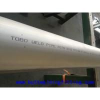 China Polished Stainless Steel Seamless Pipe With 304 Welded Pickled , Hot Rolled on sale