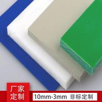 China Blue color PP plastic sheet used in sewage treatment plant 2mm to 100mm thick on sale