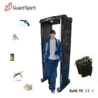 Buy cheap Outdoor Security System Backup Battery Waterproof Portable Walk Through Metal Detector from wholesalers