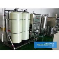 China Food Industry Industrial Water Filtration Systems Large Production Capacity on sale