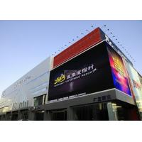 6000 Nits High Brightness Outdoor Advertising LED Display P5 Led Wall Energy Saving Manufactures