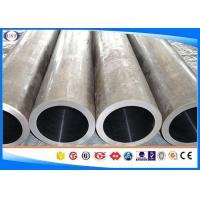 ST35 ST35.8 Hydraulic Cylinder Honed Tube  High Precision Mild Steel CS Steel Pipe Manufactures