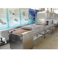 Stainless Steel Food Sterilization Equipment , Industrial Food Drying Equipment Manufactures
