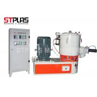 Industrial PVC Plastic Powder Mixer With Dust Filter Spindle Sealing Device Manufactures