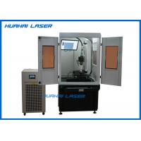1070nm Fiber Laser Welding Systems , Laser Welding Machine For Stainless Steel Manufactures