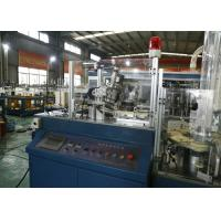 Full Auto Paper Cup Sleeve Covering Machine Paper Cup Making Plant High Efficiency Manufactures