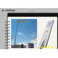 Automatic Solar Street Light  for Outdoor Road Lighting with Motion Sensor Switch ON/OFF Manufactures