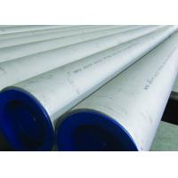 Seamless Stainless Steel Tubing Astm A312 Tp316h 1.4919 For Construction Manufactures