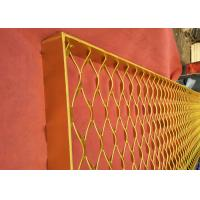 China Architecture Aluminum Screen Facade, Expanded Metal Mesh For Window Divider on sale